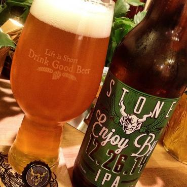 Life is Short Drink Good Beer IPA Glass